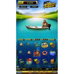 Gone Fishin' by IGS