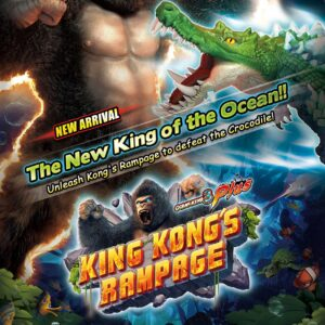 The new Ocean King 3 Plus: King Kong's Rampage released